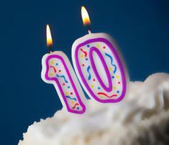 جشن ده سالگی رسام